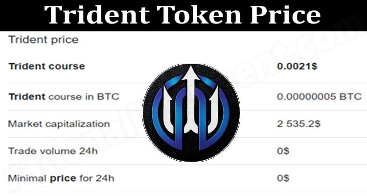 Trident Token Price {June} Check Its Availability!
