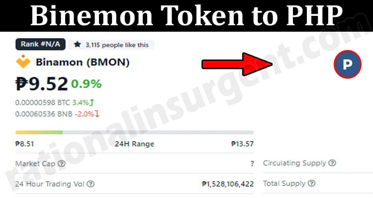 Binemon Token to PHP
