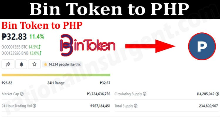 About General Information Bin Token To PHP