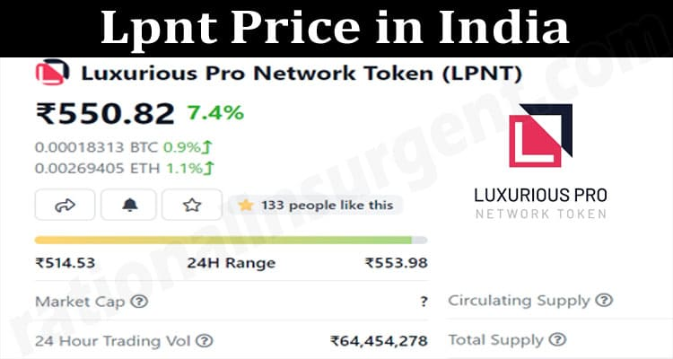 About General Information Lpnt-Price-in-India