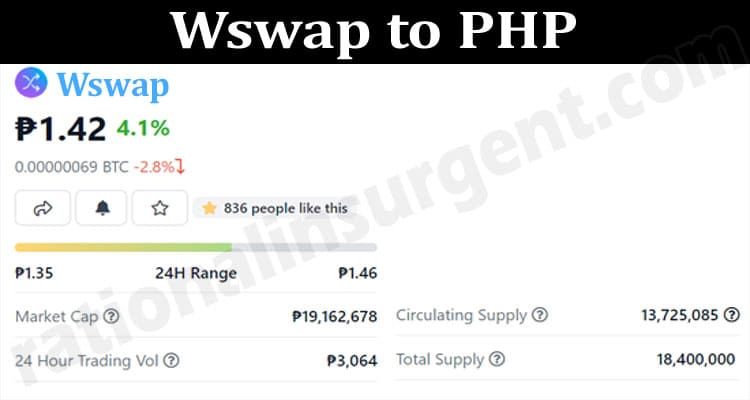 About General Information Wswap To PHP