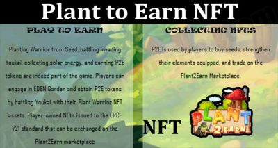 About General Plant To Earn NFT