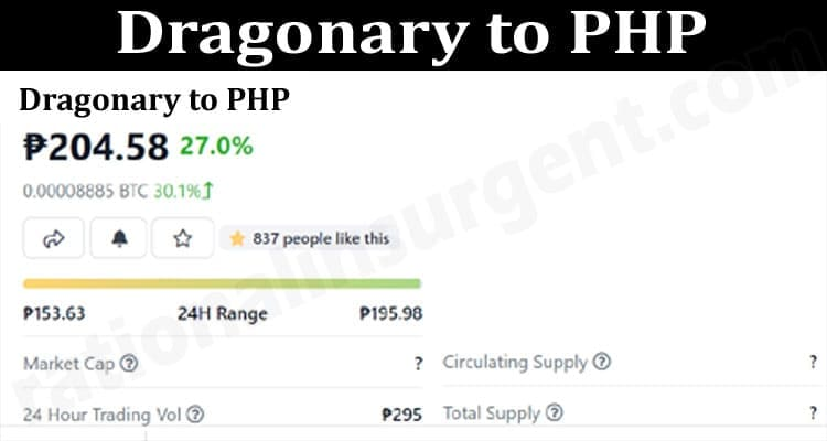 Dragonary to PHP 2021