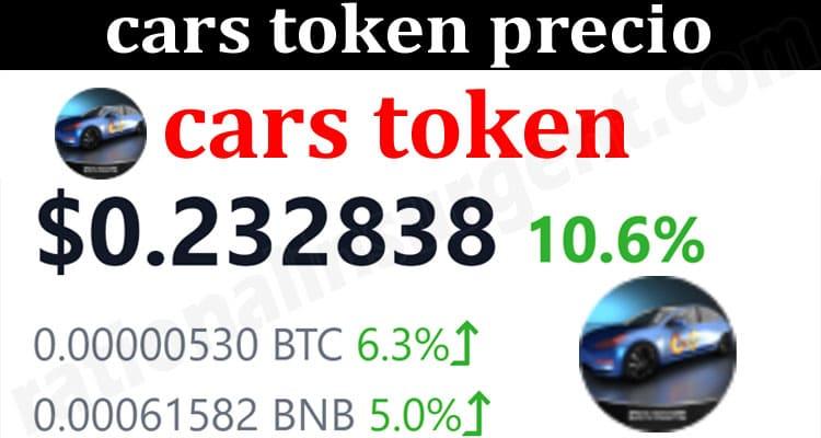 About General Information cars token precio..
